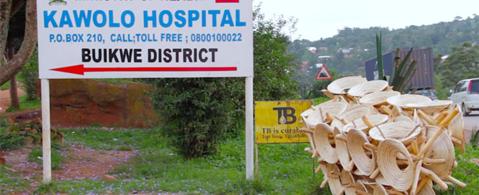 Kawolo hospital signage 680